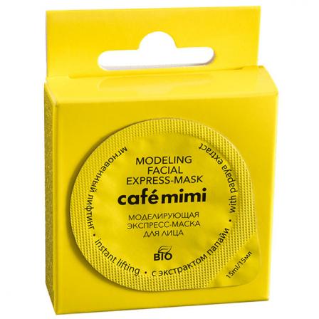 mascarilla facial color amarillo con letras negras en una caja de carton amarilla de la marca cafe mimi